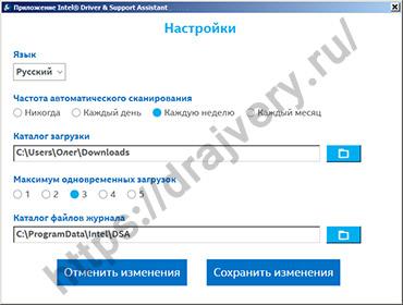Скриншот Intel HD Graphics