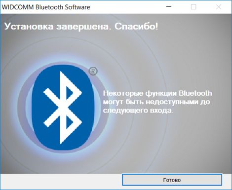 Скриншоты Bluetooth WIDCOMM Broadcom драйверов