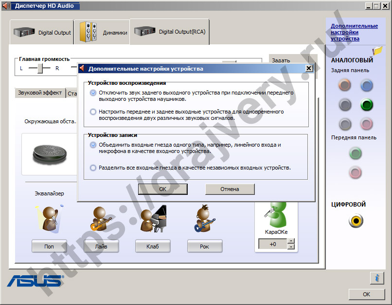 epson perfection v33/v330 driver windows 10