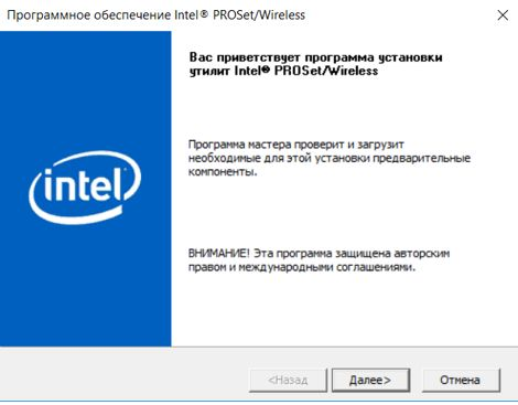 Скриншоты Intel Wireless Bluetooth Driver для Windows