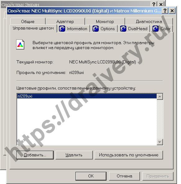 MATROX VGA P650/P750/G550/G450/G400/G200 64 BIT Driver